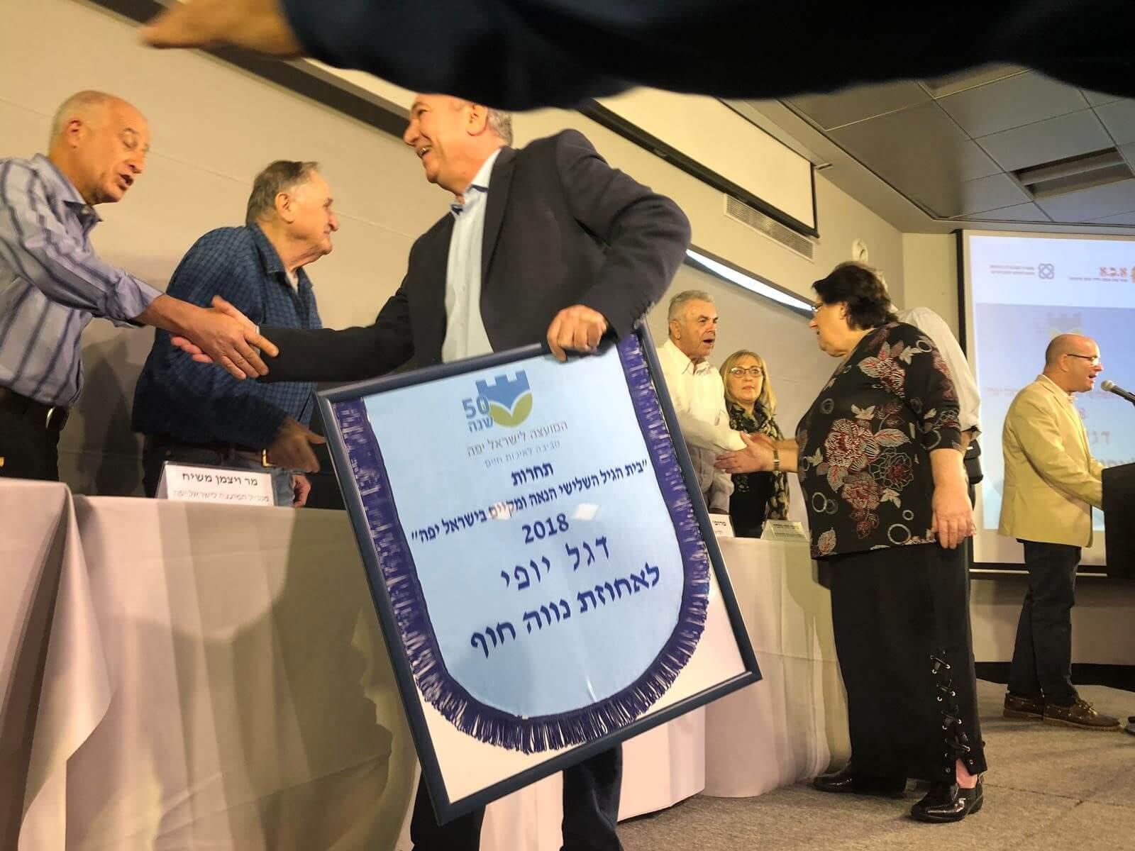 """זכייה בתחרות """"דגל היופי"""" מהמועצה לישראל יפה."""
